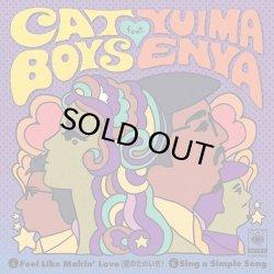 画像1: CAT BOYS/愛のためいき(フィール・ライク・メイキン・ラブ) / シング・ア・シンプル・ソング Feat. YUIMA ENYA