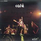 CAFE/S.T.