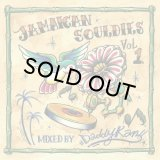 Daddy-Kan/JAMAICAN SOULDIES VOL.1