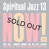 V.A./Spiritual Jazz 13: NOW! Part 1