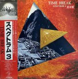 SPECTRUM/TIME BREAK
