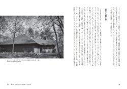 画像4: 藤掛正隆/録音芸術のリズム&グルーヴ