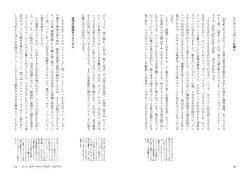 画像2: 藤掛正隆/録音芸術のリズム&グルーヴ