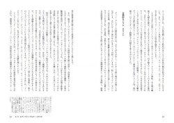 画像3: 藤掛正隆/録音芸術のリズム&グルーヴ