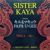 SISTER KAYA/WALL