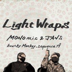 画像1: MONOm.i.c & Jans beat by Monkey_sequence.19/LIGHT WRAPS