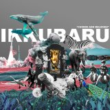 IKKUBARU/CHORDS AND MELODIES