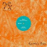 TERUMASA HINO (日野皓正) / Shun X (Jim O'Rourke Remix) | Beyond the Mirage (Cut Chemist Remix)