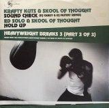SKOOL OF THOUGHT/HEAVYWEIGHT BREAKS 3 (PART 3 OF 3)