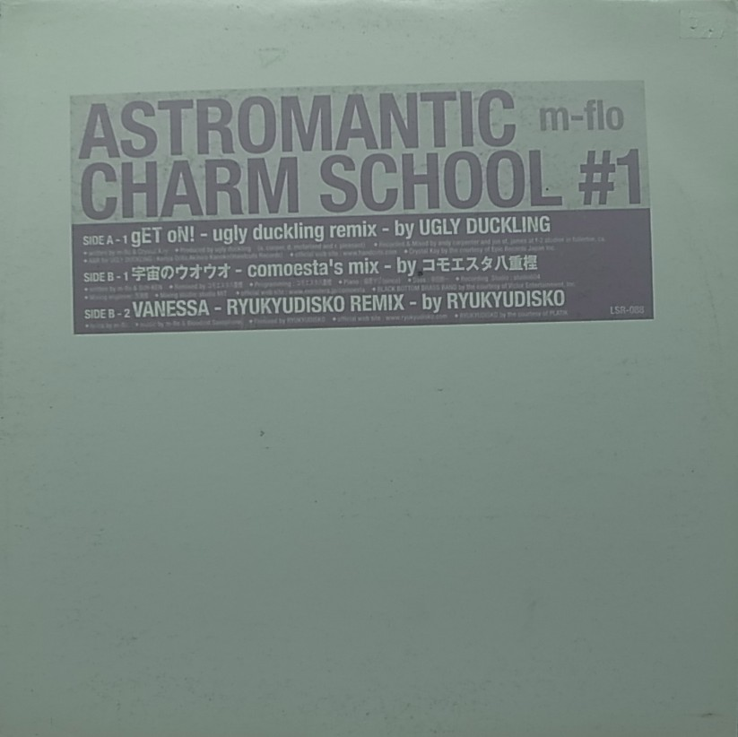 BISCUIT RECORDSM-FLO/ASTROMANT...